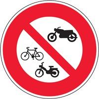 Panneau interdiction aux deux roues