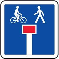 Panneau indication impasse sauf piétons et vélos C13d