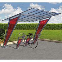 Abri cycles Venise